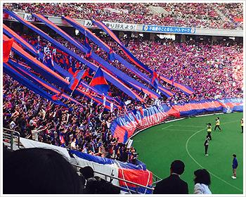 01. サッカー観戦