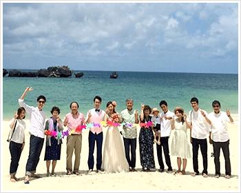 03. 友人の結婚式